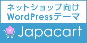 Japacart 幅 300px 高さ 200px